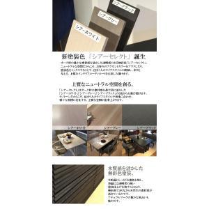 カリモク ダイニングテーブル DU4810ME オーク材 幅135 2本脚 サイズオーダー対応 送料無料 (シアーセレクト対応)|yorokobi|07