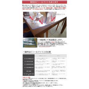 カリモク ダイニングテーブル DU4810ME オーク材 幅135 2本脚 サイズオーダー対応 送料無料 (シアーセレクト対応)|yorokobi|08