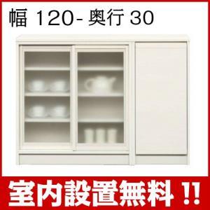 天板/80キャビネット/ 開戸(右開き) チョイス 幅120 奥行30 送料無料