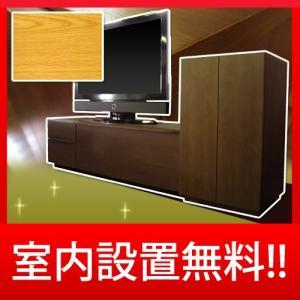 テレビボードセット エムブイ オーク色 2段タイプ|yorokobi