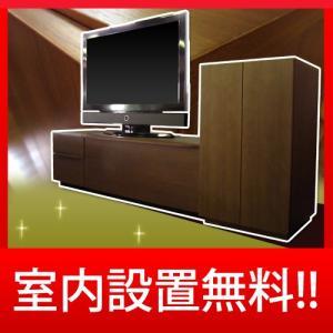 テレビボードセット エムブイ ウォールナット色 2段タイプ|yorokobi