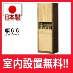 キッチンカウンター カウンターボード キッチン収納  カカオ 124 オーク材/ウォールナット材|yorokobi
