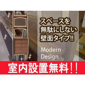 テレビボードセット エスピー 206 ハードメープル|yorokobi