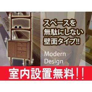 テレビボードセット エスピー 206 ウォールナット|yorokobi