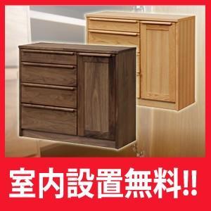 キッチンカウンター カウンターボード キッチン収納  アンリ 103 レッドオーク/ウォールナット材|yorokobi