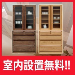 ダイニングボード 食器棚 アンリ 90 レッドオーク/ウォールナット材|yorokobi