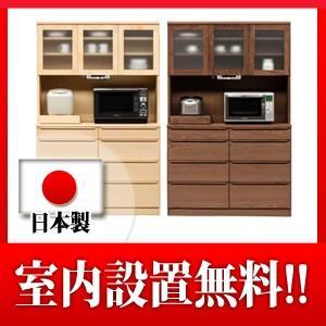 レンジ台 オープンボード キッチン収納 エスピー 119 ハードメープル/ウォールナット材|yorokobi