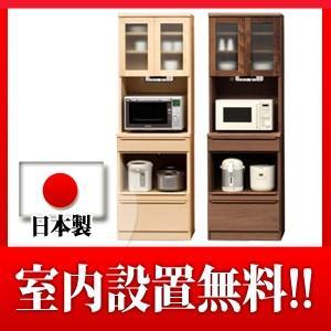 キッチンボード エスピー 60 ハードメープル/ウォールナット材|yorokobi