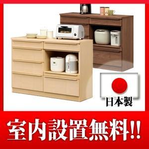 キッチンカウンター カウンターボード キッチン収納  エスピー 119 ハードメープル/ウォールナット材|yorokobi