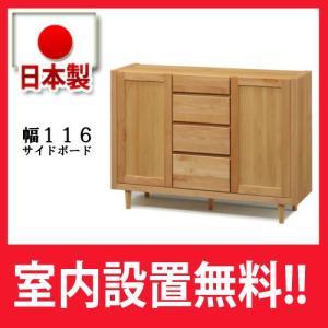 上置+サイドボード キャビネット リビング収納  マリオ 80 アルダー材|yorokobi
