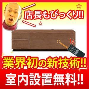 テレビボード テレビ台 avボード ローボード エムブイ 120 ウォールナット色 2段タイプ|yorokobi