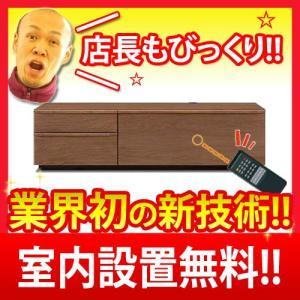 (9月末頃お届け)テレビボード テレビ台 avボード エムブイ 160 ウォールナット色 2段タイプ|yorokobi
