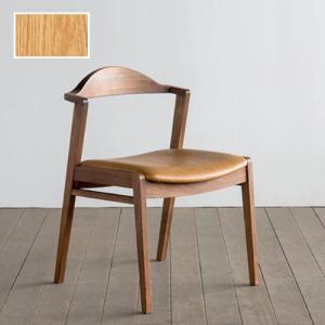 椅子 ダイニングチェア プレーン(肘なし) オーク材|yorokobi