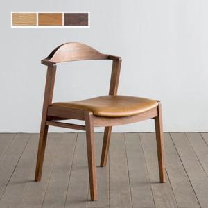 椅子 ダイニングチェア プレーン(肘なし) ウォールナット/ブラックチェリー材|yorokobi