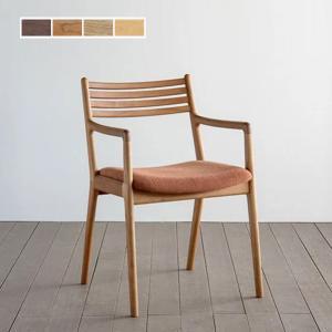椅子 ダイニングチェア ラダー 肘付き ウォールナット材/ブラックチェリー材/メープル材|yorokobi