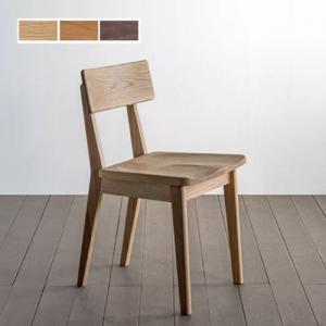 椅子 ダイニングチェア(板座) ピーエム ウォールナット材/ブラックチェリー材|yorokobi