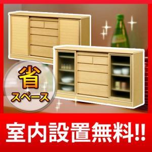 サイドボード キャビネット リビング収納 薄型カウンター  ソフト 150-30 タモ材 ガラス戸・板戸 引き戸タイプ|yorokobi