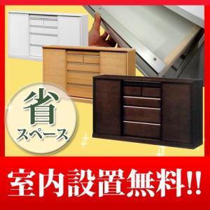 サイドボード キャビネット リビング収納 薄型カウンター  スリムメタル 150-30 ダークブラウン ナチュラル ホワイト 板戸 引き戸タイプ|yorokobi