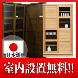 食器棚 キッチン収納 フリーボード リビング収納  ファミリー 100 アルダー材 ナチュラル色/ブラウン色/ホワイト色|yorokobi