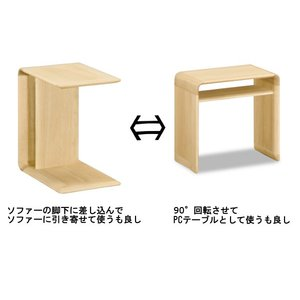 カリモク サイドテーブル TU1970ME オーク材 送料無料|yorokobi|03