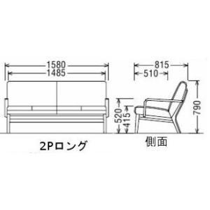 カリモク 布ソファー2Pロング WU4512WE 送料無料 (シアーセレクト対応)|yorokobi|02