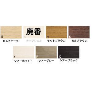 カリモク 布ソファー2Pロング WU4512WE 送料無料 (シアーセレクト対応)|yorokobi|05