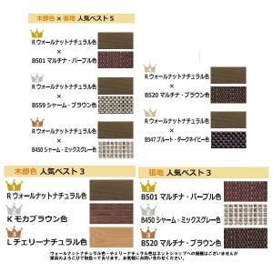 カリモク 布2Pロングソファー WU6112E324 オーク材 送料無料|yorokobi|05