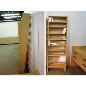 本棚 書棚 シェルフ ライド 60 ナチュラル色/ブラウン色|yorokobi