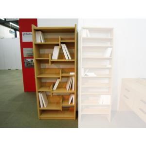 本棚 書棚 シェルフ ライド 75 ナチュラル色/ブラウン色|yorokobi