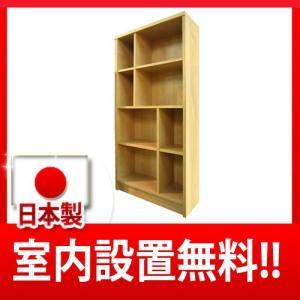 薄型本棚 書棚 シェルフ トーテム 75|yorokobi