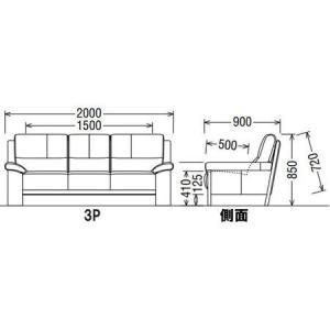 カリモク 本革ソファー ZU48 2点セット 3P&サイドテーブル 送料無料|yorokobi|02