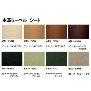 カリモク 本革ソファー ZU48 2点セット 3P&サイドテーブル 送料無料|yorokobi|04