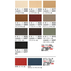 カリモク 本革ソファー ZU48 2点セット 3P&サイドテーブル 送料無料|yorokobi|05