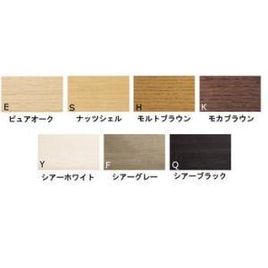 カリモク 本革ソファー ZU48 2点セット 3P&サイドテーブル 送料無料|yorokobi|06