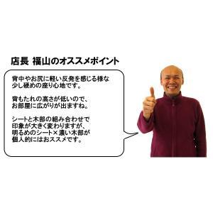 カリモク 本革ソファー ZU48 2点セット 3P&サイドテーブル 送料無料|yorokobi|08