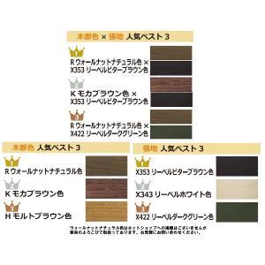 カリモク 本革ソファー ZU48 2点セット 3P&サイドテーブル 送料無料|yorokobi|09