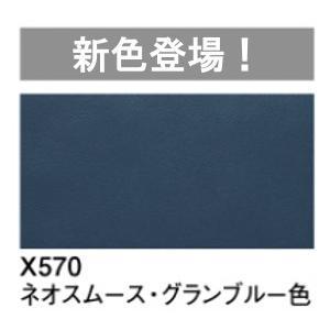 カリモク 3Pソファー (本革)ZU4903E570 (布シート)UU4903 送料無料|yorokobi|03