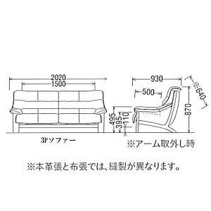 カリモク 3Pソファー (本革)ZU4903E570 (布シート)UU4903 送料無料|yorokobi|04
