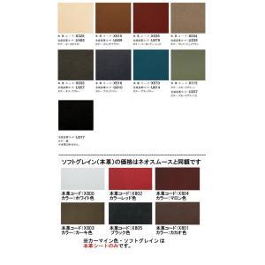 カリモク 3Pソファー (本革)ZU4903E570 (布シート)UU4903 送料無料|yorokobi|06