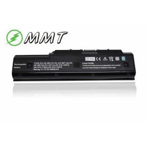 【日本国内向け】NEC 新品 PC-VP-WP104 PC-VP-WP114 PC-VP-WP127 PC-VP-WP103 互換バッテリー