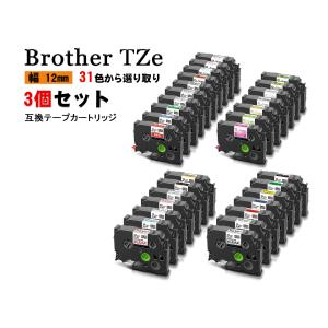 Brother ブラザー テプラテープ ピータッチキューブ用 互換 幅 12mm 【長さ 8m/5m...