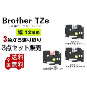 Brother ブラザー テプラテープ ピータッチキューブ用 互換 布テープ 幅 12mm 長さ 3...