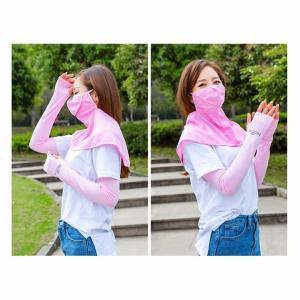 UVカット マスク フェイスマスク スタンダード フェイスカバー 洗える