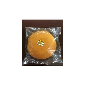 与論島の老舗ベーカリーヒロ屋のタマゴケーキ10個セット|yoron-hana