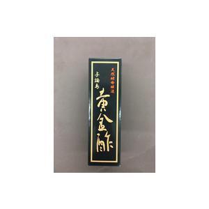 黄金酢360ml|yoron-hana