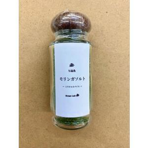 与論島産100%モリンガ×じねんのモリンガ塩|yoron-hana