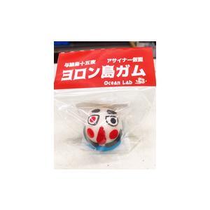 ヨロン島ガム 与論島十五夜アサイナー仮面 1個|yoron-hana