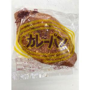 ヒロ屋ベーカリーのカレーパン 5個セット|yoron-hana