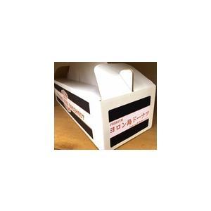 PREMIUMヨロン島ドーナツ 10個入りBOX アソートセット|yoron-hana