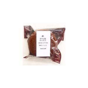 PREMIUMヨロン島ドーナツ 芳醇ガトーショコラ|yoron-hana